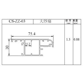 平顶山CS-ZZ断桥窗纱一体系列